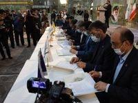 مشارکت بانک تجارت در برگزاری رزمایش برکت امام خمینی(ره)