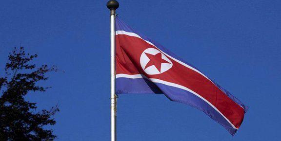 کرهشمالی به آمریکا هشدار داد