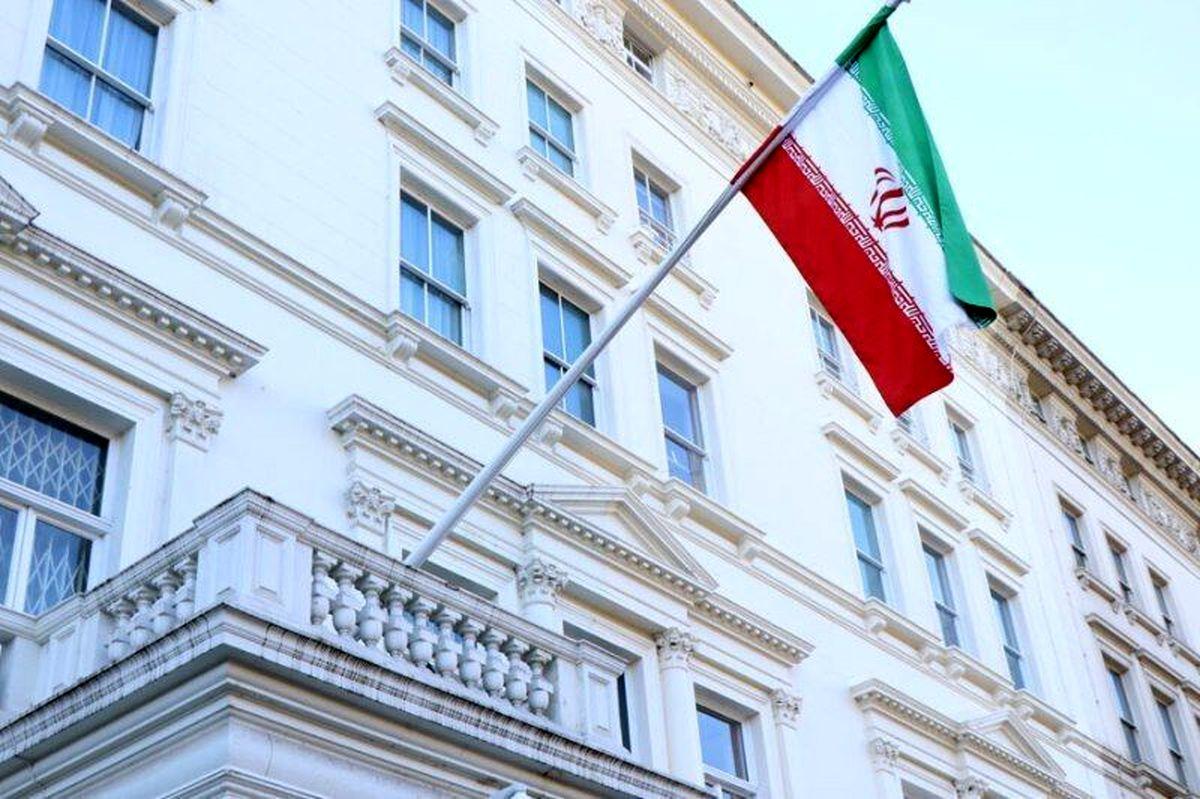 واکنش سفارت ایران در لندن به اظهارات دیپلمات انگلیس