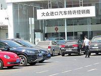 برنامه فولکس واگن برای تصاحب بازار چین