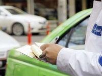 ۴۰ سال رانندگی بدون دریافت یک برگ جریمه