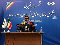 ایران دیگر برای اروپاییها صبر نخواهد کرد/ ایران ۶تیر از سقف ۳۰۰کیلوگرم اورانیوم غنی شده عبور میکند