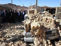 افزایش مصدومان زلزله به 104نفر