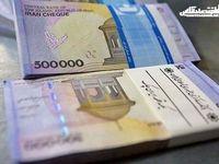 دولت امسال چقدر به هر ایرانی کمک نقدی کرد؟