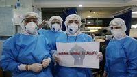 ۱۵هزار کادر درمانی در کشور جذب شدند