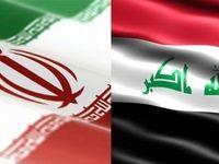 رویترز: توافق ایران و عراق برای تهاتر برق و گاز با غذا