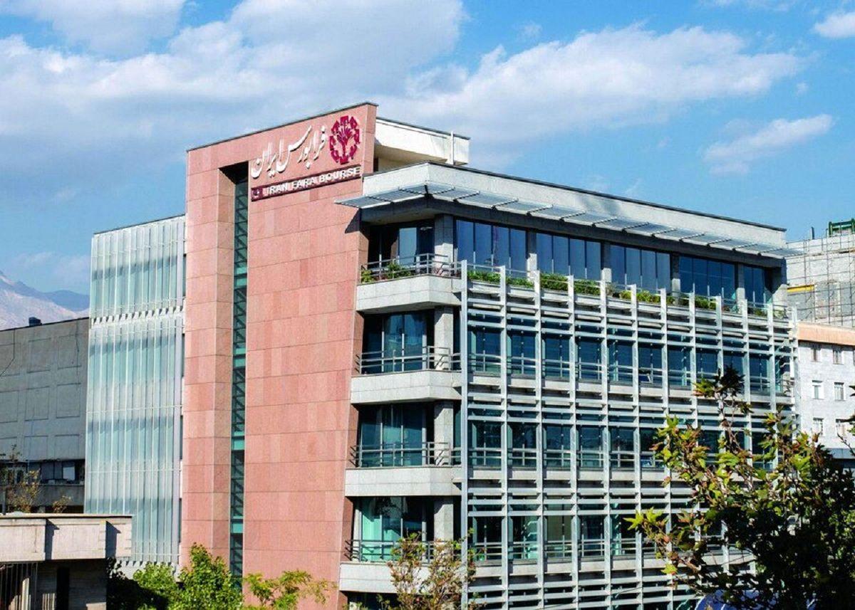 عملیات ریپو بانک مرکزی سینگال مثبت خود را به بازار سرمایه ارسال کرد
