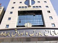 ارجاع شکواییه سهامداران کنتور سازی به قاضی پرونده