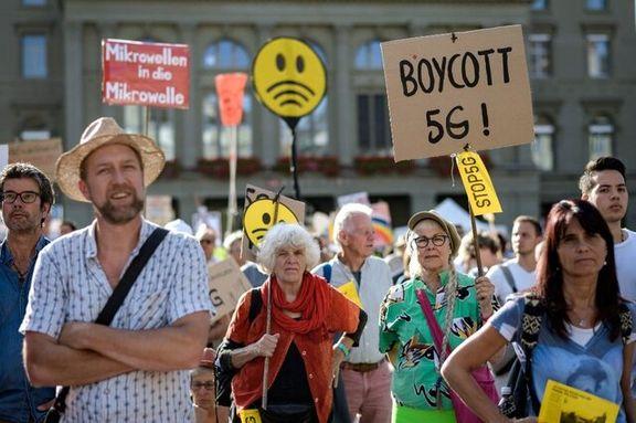 اعتراض سوئیسیها به توسعه شبکه 5G!
