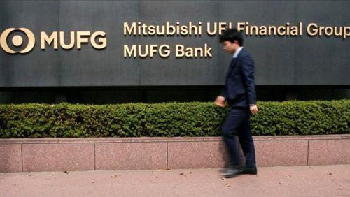 همکاری بزرگترین بانک ژاپن با ایران متوقف میشود