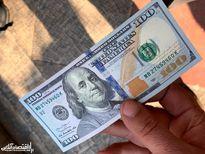 آخرین قیمت دلار چند؟ (۹۹/۷/۲۳)