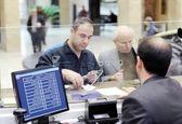 جلسه ویژه بانکداران درباره مطالبات معوق