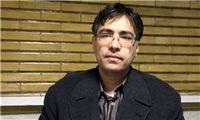 رئیس ستاد اقتصاد مقاومتی وزارت امور اقتصادی و دارایی منصوب شد