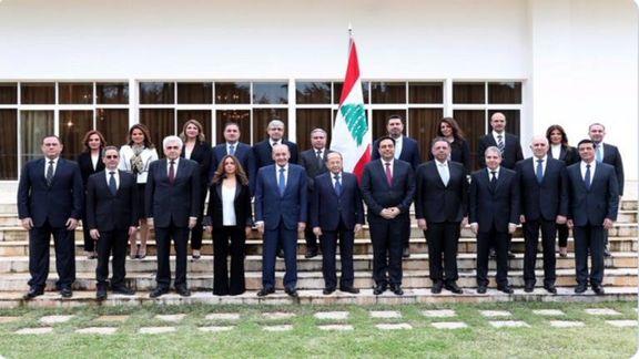 ۶ وزیر زن در کابینه جدید لبنان +عکس