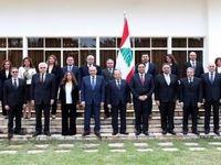 6 وزیر زن در کابینه جدید لبنان +عکس