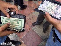 تشکیل قرارگاه ساماندهی به بازار ارز +فیلم