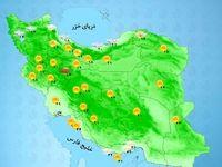 بارندگی در استانهای ساحلی خزر تا پایان هفته