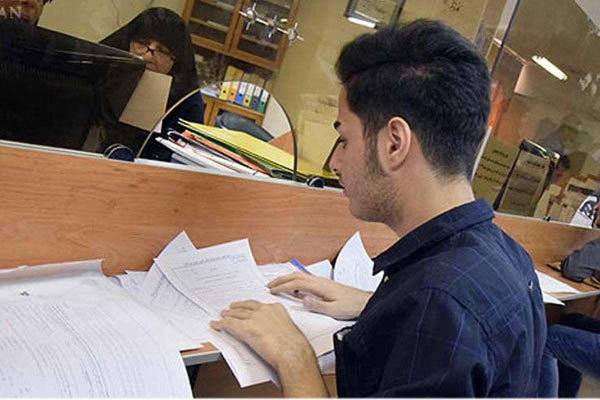 جزئیات ثبتنام وامهای دانشجویی در نیم سال تحصیلی جاری