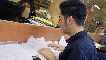 خبر خوش دانشجویی برای سال تحصیلی ۹۹-۹۸