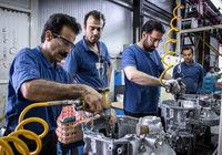 امنیت شغلی کارگران چگونه تضمین میشود؟