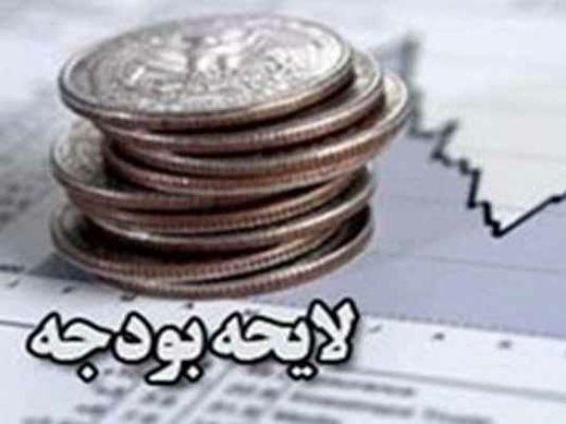 هزینه هر ایرانی برای دولت چقدر است؟