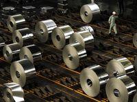 همکاری جدید فولادیها با اسپانیا