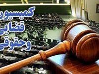 درخواست رییس دستگاه قضا برای تعیین تکلیف لایحه قانون تجارت