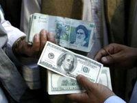 انتقال دلار به ایران کسب و کار جدید افغانها