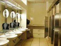 مناطقی که کمترین توالت را دارند/ تبعیض حتی در تعداد توالت برای زنان!