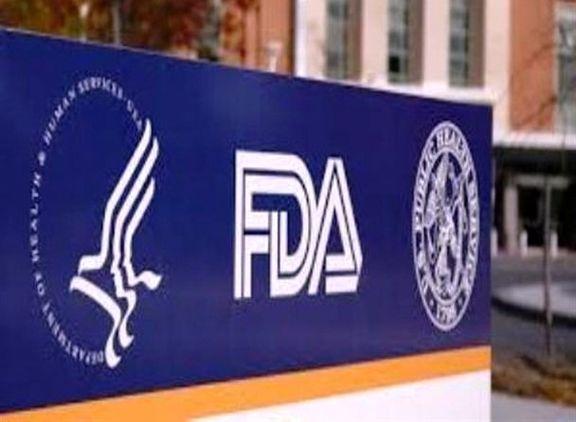 FDA گرانترین داروی جهان را تایید کرد