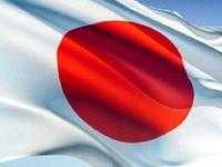 زلزله ۵.۸ریشتری فوکوشیمای ژاپن را لرزاند