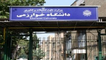 استاندار فارس: اوضاع کازرون تحت کنترل است