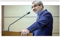 مهر تأیید بر مدرک نمایندگان جدید