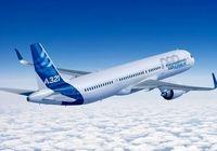 کدام شرکت هواپیمای ایرباس خریداری شده را بیمه کرده است؟