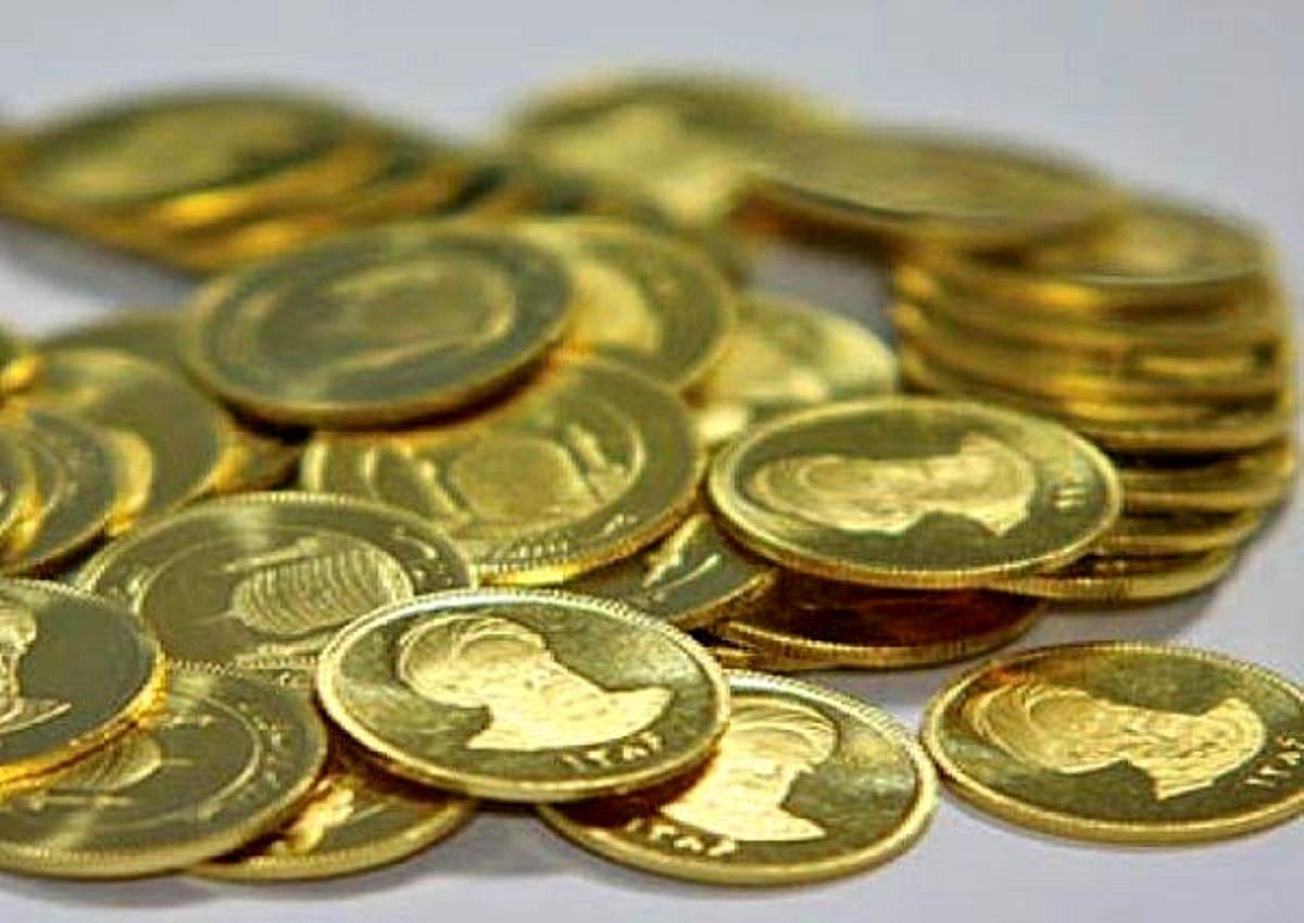 قیمت هر قطعه سکه امروز چقدر تغییر کرد