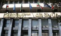 3معاون بازنشسته وزارت نفت اختیارات خود را واگذار کردند