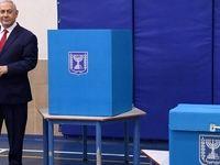 نتانیاهو رسما وعده الحاق کرانه باختری را اعلام کرد