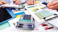 افزایش بودجه جهانی فناوری اطلاعات در سال ۲۰۱۹