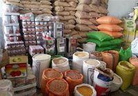 تدارک کافی کالا برای بازار شب عید