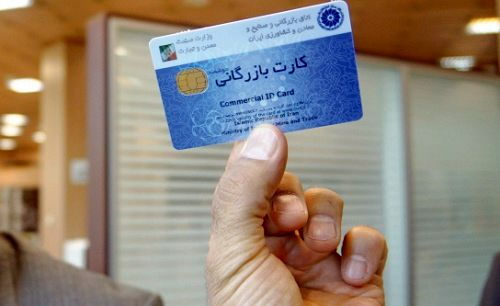 قاچاق کالا در پوشش کارتهای بازرگانی/ با قاچاقچیان سازمان یافته مواجه هستیم