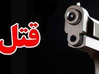 تیراندازی در افسریه تهران