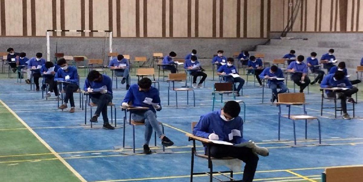 تدابیر آموزش و پرورش برای امتحان دانش آموزان مبتلا به کرونا