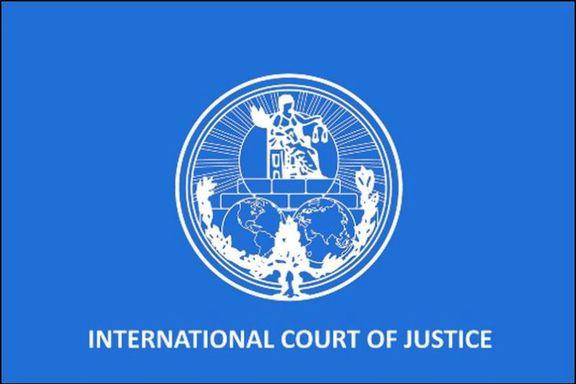 لاهه زمان رسیدگی به شکایت ایران از آمریکا را تعیین کرد