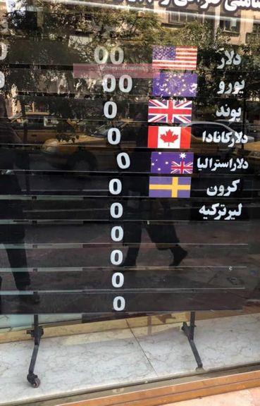 آخرین وضعیت معاملات ارزی در صرافیها