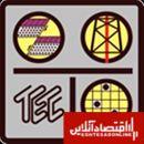 مشاوران انرژی تهران
