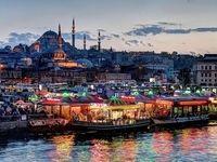 کدام یک از شهرهای ترکیه برای سفر مناسبتر است؟