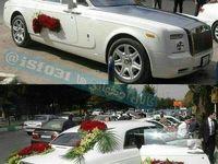 گرانترین ماشین عروس ایران! +عکس