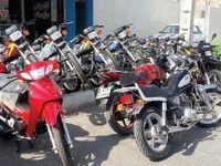 تولید زیرپلهای، بلای جان صنعت موتورسیکلت