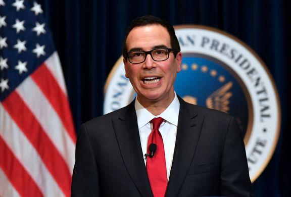 ابراز امیدواری وزیر خزانهداری آمریکا به بازگشت تحریم ایران