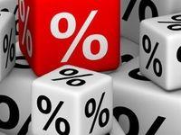 مانور دوباره بانکها با نرخ سود